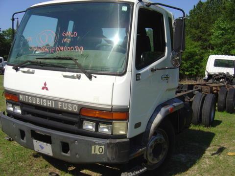 Mitsubishi FUSO Trucks | Isuzu NPR NRR Truck Parts | Busbee